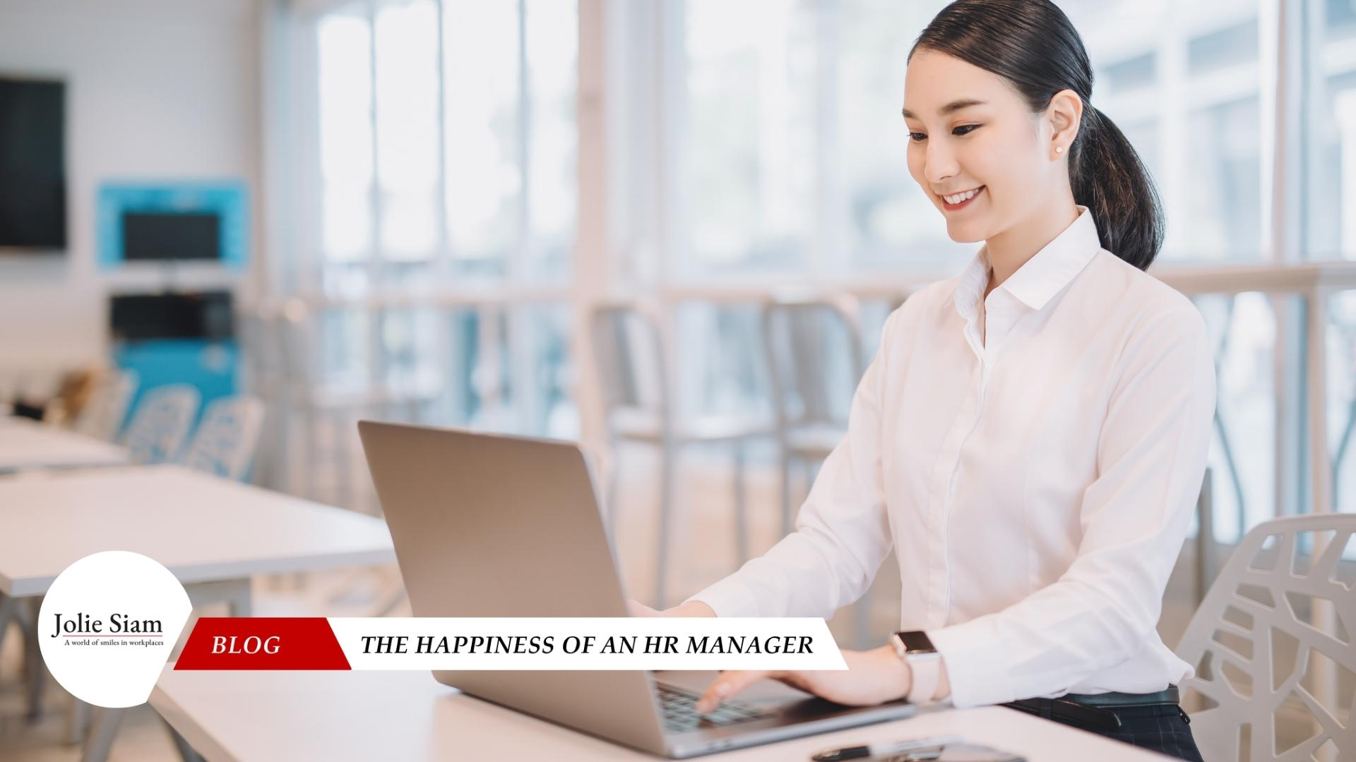 The happiness of HR managerment